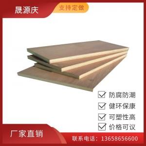 杨木仿整芯多层板胶合板12mm包装班 托盘锯条子用
