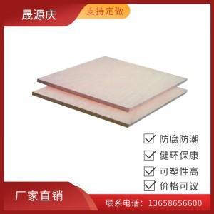 厂家直销3mm-25mm包装板 胶合板多层板 尺寸板
