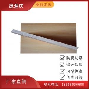 厂家批发定尺板 异型胶合板 杨木LVL 多层板木方 脚墩