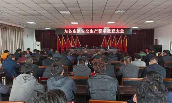 河北文安左各庄镇召开人造板企业安全生产警示教育大会