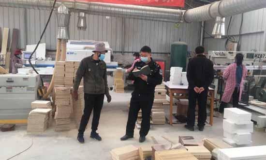睢宁县睢河、金城汲取4·2事故教训,开展木材加工行业安全生产大检查