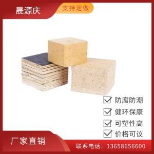 山东木屑脚墩 免熏蒸垫脚木屑墩磨具带孔木方多层模板托盘脚墩