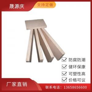 工厂直销 山东  LVL木条 顺向板 异型定制托盘用板