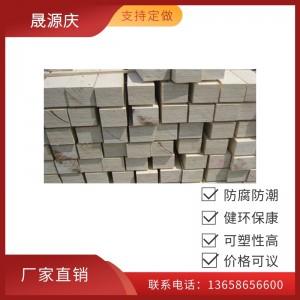 包装箱用免熏蒸多层板木方 LVL全顺向层级材 可替代实木