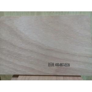 能量树板材,家具板
