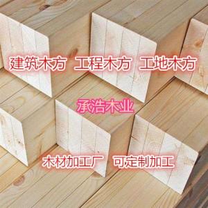 宿州建筑木方价格一览表
