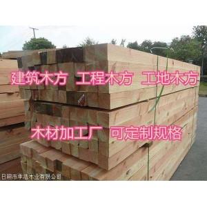 漯河建筑木方报价