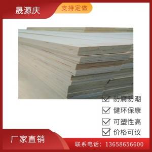 LVL木方胶合板包装箱用木方手机版必威免熏蒸杨木LVL木方多层板