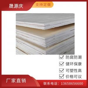 加工定制lvl杨木胶合板 玻璃包装专用板条 免熏蒸多层木方