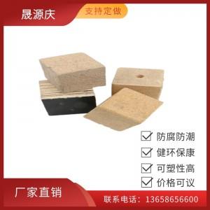 免熏蒸刨花条子托盘脚墩   定制木屑墩磨具带孔木方