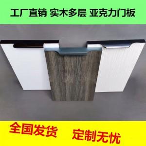 全屋定制工厂直销亚克力门吸塑门板实木包袱门板