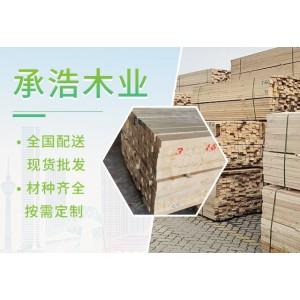 郑州木方价格