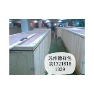 吴江口罩机包装 苏州大型木箱 新区免检木箱