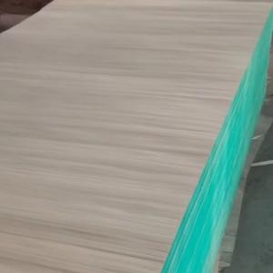 天然科技木木皮