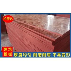 合肥建筑模板子厂家