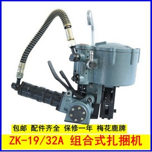 ZK-19/32A型组合式扎捆机ZK-32A