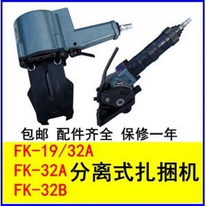 FK-32A型分离式扎捆机FK-32B梅花鹿牌FK-19