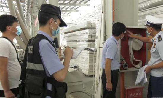 尤溪县开展木材加工行业安全隐患排查整治工作