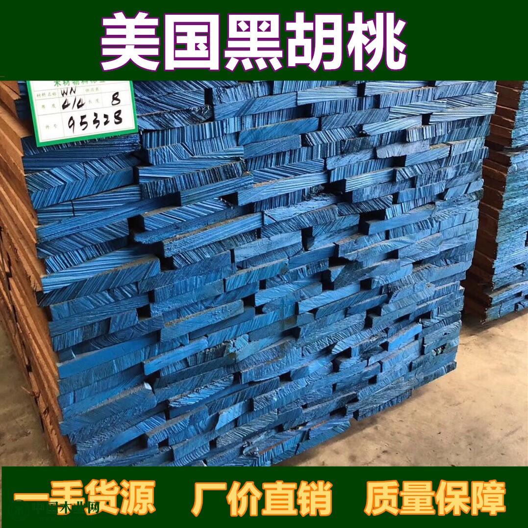 进口北美黑胡桃木顶级黑胡桃美国黑胡桃木料厂价直销家具手机版必威