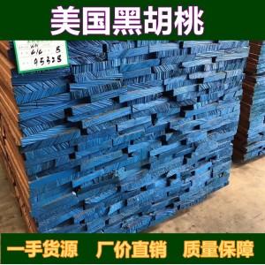 进口北美黑胡桃木顶级黑胡桃美国黑胡桃木料厂价直销家具板材