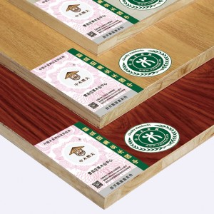 中国板材十大品牌中木樵夫木业-直贴杨木扣轴生态板