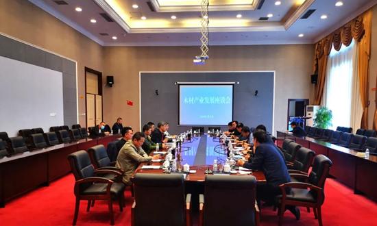 满洲里市召开木材产业发展座谈会