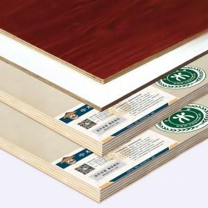 中国板材十大品牌·中木樵夫-杨桉多层直贴多层板