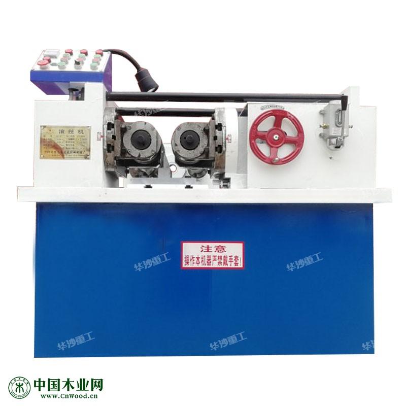 滚丝机-二轴液压滚丝机-全自动二轴滚丝机滚丝机厂家
