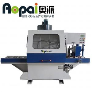 收藏 奥派全自动线条喷漆机 AP-MP200