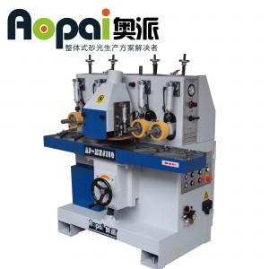 奥派 木工机械 木线机 可轻松刨削L母线 AP-MXJ150