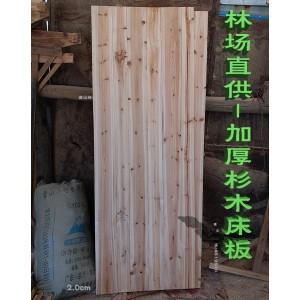硬木床板床木板块 杉木实木床板 桑拿扣板墙板可加工定制