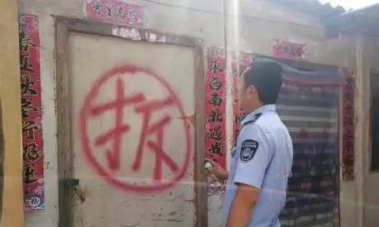 陕西绥德6家违建木材加工厂房被拆除