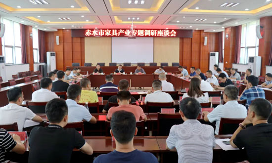 赤水市委副书记、市长朱煜率队调研经开区家具产业园
