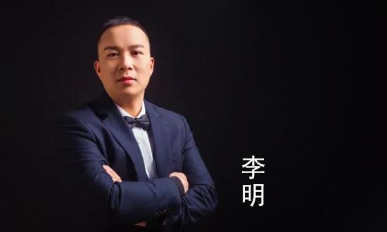 专访莫干山地板经销商李明:总有一天我也会站到舞台中央