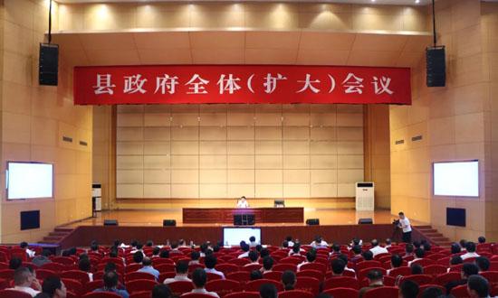 江苏沭阳县县长、宿城区区长作安全生产专题宣讲