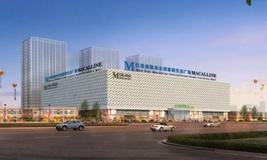 野心勃勃!家装成为第一业务,红星美凯龙要打造中国最大家装公司!