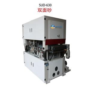 上下砂光一体机-台式双面定厚砂光机-木工设备定尺砂光机