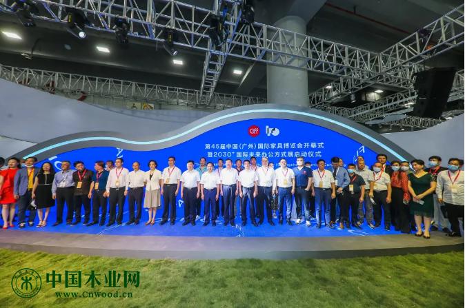 第45届中国家博会(广州)盛大开幕!