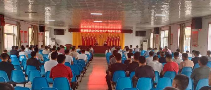 山东曹县桃源集镇:严抓木材加工等企业安全生产