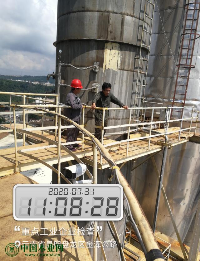 昆明市生态环境局对盘龙区超冠人造板企业环境污染治理情况进行调研帮扶