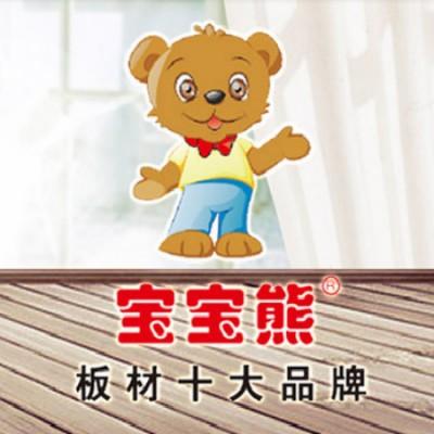 宝宝熊板材全国各市级区域招商中