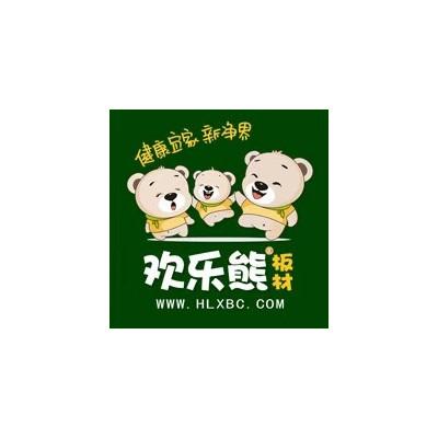 欢乐熊板材招商加盟