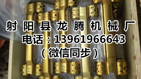 龙腾厂价生产销售冲压式电缆保护器油田潜下井电缆保护装置