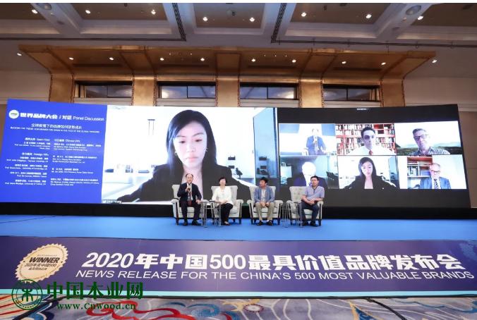 2020年中国500最具价值品牌发布圣象、世友、大亚人造板、皮阿诺等品牌上榜