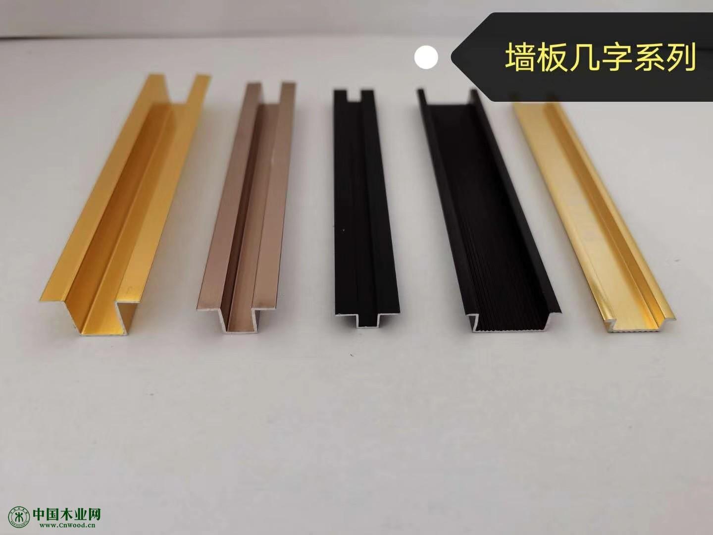 3d墙面装饰铝合金线