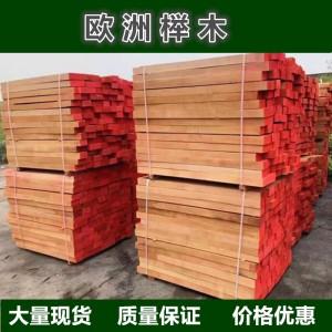 欧洲榉木板材,榉木短料,厂家低价供应