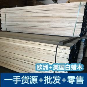厂家低价供应欧洲白蜡木,进口白蜡木板材