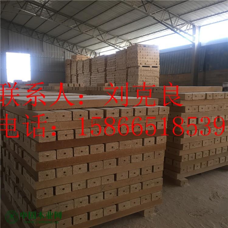 包装托盘用的刨花板块 木屑墩 刨花板脚墩
