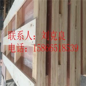 国内包装化工品用的木托盘 免熏蒸托盘