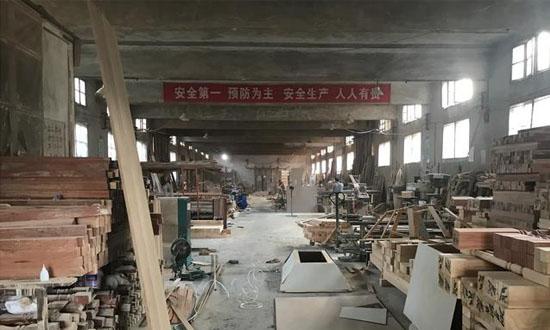 湖南雁峰区一家具厂喷漆导致大气污染被责令整改